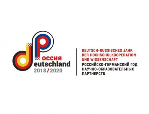 russian german scientific and educational virtual exhibition 2020
