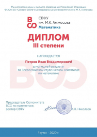 all russian student olympiad in mathematics results 2020