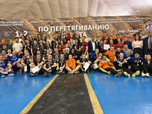 russian tug of war championship 2021 3