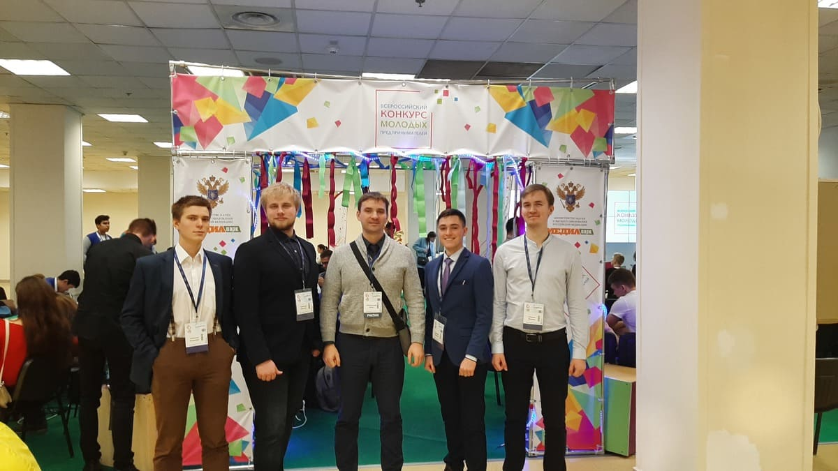 all russian competition of young entrepreneurs 2019 3